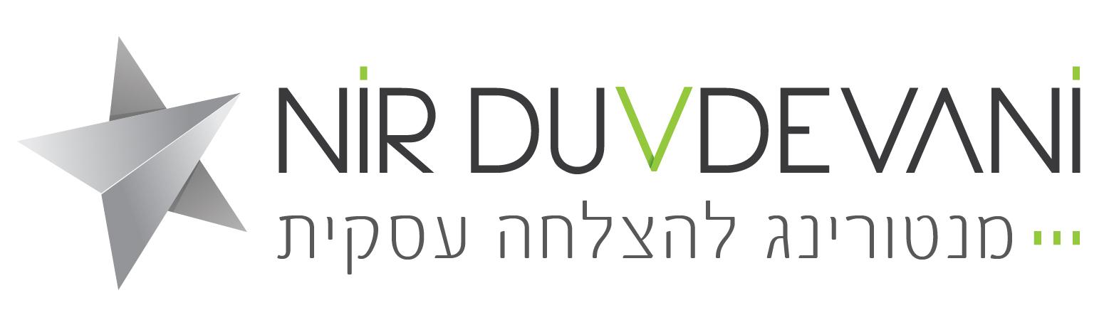nir_logo-01 רקע לבן